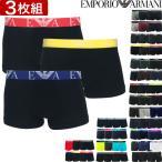 エンポリオ アルマーニ ボクサーパンツ 3枚セット 無地 シンプル コットン EMPORIO ARMANI メンズ ブランド 下着 パンツ インナー