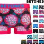 【メール便 送料無料】 BETONES NASUKANKU CRASH PUKA COOLNESS FRUITPUNCH NADAL3 B-BISON AKER ビトーンズ ボクサーパンツ メンズ ブランド