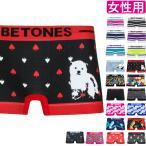 メール便 送料無料 BETONES レディース ビトーンズ 女性用 ボクサーパンツ ブランド 正規品 下着 パンツ インナー