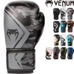 【最大1000円クーポン有】ボクシング グローブ メンズ レディース VENUM ベヌム カラー 10oz 16oz スパーリング Contender 2.0 Boxing Gloves ブランド
