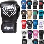 VENUM ベヌム ボクシング グローブ カラー 10oz 16oz メンズ レディース スパーリング Contender Boxing Gloves ブランド