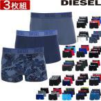 ディーゼル ボクサーパンツ 3枚 セット メンズ DIESEL ブランド ローライズ 3枚組 スポーツ 下着 パンツ プレゼント 彼氏 男性