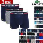 【最大1000円クーポン有】ラコステ ボクサーパンツ 3枚セット LACOSTE メンズ ブランド 下着 パンツ インナー 3パック プレゼント