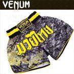 【限定クーポン配布中】 VENUM ベヌム キックパンツ Tramo Muay Thai Shorts ムエタイパンツ ファイトショーツ 格闘技 キックボクシング