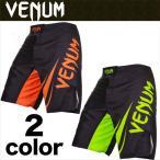VENUMはフランス発の格闘技ブランド ボクサーパンツ