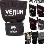 VENUM ベヌム / GEL PRO WRAP バンテージ代わりにグローブ内に使用  正規品 格闘技 ブラジリアン柔術 MMA UFC ボクシング キックボクシング