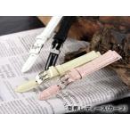 腕時計交換用ベルト本革カーフレザー・クロコ型押し・替えベルト14mm・16mm×4色 WIC20SV