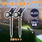 【新品発売・限定特価】enkeeo ヘッドライト 懐中電灯 充電式 LEDランタン ヘッドランプ 高輝度 2200ルーメン 4点灯モード 防水 角度調節可能