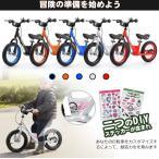 【限定特価】enkeeo ペダルなし自転車 子供用自転車 バランスバイク 子供 ランニングバイクブレーキ付き 軽量 プレゼント