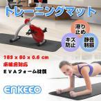 【新品販売20%OFF限定】Enkeeo トレーニングマット ヨーガマット 厚さ6mm 滑り止め キズ防止  静音制振EVAフォーム 大判サイズ183 x 80cm