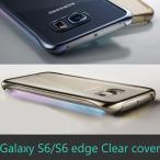 送料無料【GALAXY S6 Edge ケース ギャラクシーs6 エッジ カバー】純正品 GALAXY S6 Edge SC-04G ケース GALAXY S6 Edge SCV31 ケース GALAXY S6 SC-05G ケース