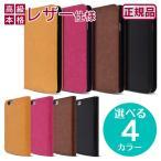 ショッピングアイフォン6 ケース 手帳型 iphone6s 手帳型ケース iphone6s ケース iphone6s スマートフォンケース iphone6s 手帳 iphone6s  ケース 手帳 iphone 6s case アイフォン6s ケース 手帳型 ipho