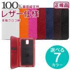 ショッピング本革 本革 Qua phone KYV37 ケース 手帳 Qua phone KYV37 カバー 手帳型 Qua phone KYV37 ケース シリコン クロコ KYV37 手帳型 KYV37 ユニーク 手帳 KYV37 手帳型 ケ