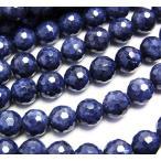 天然石ビーズ  サファイア 128面カット AA6.0〜6.5mm玉  1粒売り/バラ売り