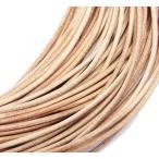 牛革紐 丸線 (ナチュラル) 1.0mm/1.5mm/2.0mm 1m/売り