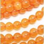 天然石ビーズ   オレンジカルセドニー  4.0mmAA 1粒売