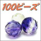 Yahoo!luzお得ビーズ 100円 大きいサイズ 11.5〜12.0mm玉  16種類