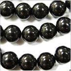 粒売ビーズ ジェット黒玉(こくぎょく) 8.0mm玉 --40