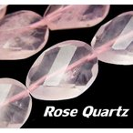 天然石ビーズ  マダガスカル産ローズクォーツAA ツイストオーバルカット18×13×7ミリ 粒売り/バラ売り