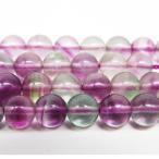天然石ビーズ 紫フローライAAA 6.0ミリ玉  1粒売り/バラ売り  サービス品