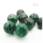 ビーズ パワーストーン 高級 アベンチュリン 8.0mm玉 1粒