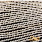 ビーズ!淡水真珠ケシパールAAA 極小ラウンド2〜2.5mm ホワイト 1連(約38cm)