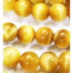 天然石ビーズ ゴールドタイガーアイAAA ラウンド 8.0ミリ玉 1粒売り