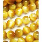 天然石ビーズ ゴールドタイガーアイAAA ラウンド 6.0ミリ玉 1粒売り