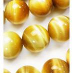 天然石ビーズ ゴールドタイガーアイAAA ラウンド 12.0ミリ玉 1粒売り