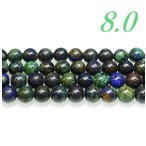 ビーズ 天然石  アズライト(アジュライト)AA 8.0mm玉 1粒売り/バラ売り