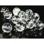 ヒマラヤ水晶ビーズAA  カンチェンジュンガ産 10.0mm玉 1粒売