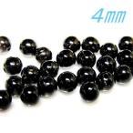 パワーストーン  モリオンビーズ (黒水晶)  4.0mm/1粒