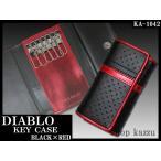 キーケース キーホルダー メンズキーホルダー メンズキーケース 赤 DIABLO ディアブロ KA-1042
