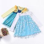 アナと雪の女王 Frozen  子供 長袖 ワンピース ドレス エルサ風 なりきり コスチュームドレス ハロウィン クリスマス