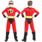 子供用 ハロウィーン 仮装 ハロウィン 衣装 アラブの王子様 悪魔◆吸血鬼 コウモリ に変身 アイアンマンに変身 スパイダーマン 超人superman
