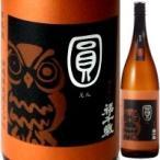 福千歳 円 純米酒 山廃仕込 1.8L