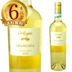 ルガーテ ソアーヴェクラッシコ サンミケーレ 750ml(白ワイン)