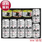 【お歳暮 ビール ギフト 御中元】【送料無料】酒本舗はなオリジナル スーパードライ&プレミアム鯖缶セット