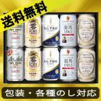 【お歳暮 ビール ギフト 御中元】【送料無料】ノンアルコールビール ギフトセット NON-10【10本】