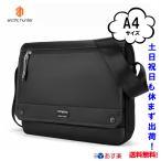 ショルダーバッグ メンズ   ショルダーバッグ 大容量  斜めがけバッグ  メッセージバッグ  通学 通勤 鞄  A4収納  ARCTIC HUNTER K00093 送料無料