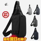 ボディバッグ メンズ CAI ショルダーバッグ レディース 小さめ  ボディーバック ブランド 斜め掛け  オシャレ 撥水 通勤 通学  黒 鞄 iPad4