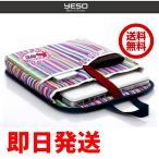 送料無料 バッグインバッグ   YESO パソコンバッグ 14インチ PC 軽量 バッグ 小さめ 男女兼用 旅行用品 小物整理便利バッグ