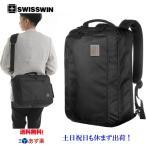 swisswin ビジネスバッグ 3way メンズ ビジネスリュック   ショルダーバッグ 大容量 通学  通勤 出張 リュックサック おしゃれ SWE1018