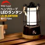 ランタン LED 充電式 竹素材 ヘンプ アウトドア キャンプ 防災グッズ