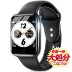 スマートウォッチ ブレスレット iphone android 対応 LINE 着信通知 日本語 説明書 男女兼用 レディース メンズ カラースクリーン 腕時計(NY07)