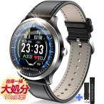 スマートウォッチ スマート腕時計 ブレスレット iphone  android line対応 日本語説明書 レディース メンズ 心拍計 着信通知 防水 Bluetooth GPS 歩数計 (NY08)