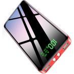 モバイルバッテリー スマホ充電器 大容量 25800mAh iPhone iPad android 各種対応 急速充電 PSE認証 残量表示 携帯充電器 2台同時充電 アウトドア(pb300)