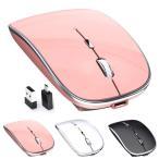 マウス ワイヤレスマウス 無線 超静音 バッテリー内蔵 充電式  超薄型 省エネルギー  高精度 Mac/Windows/surface/Microsoft Proに対応(q23)