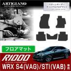 スバル WRX S4 STI フロアマット H26年8月〜 SUBARU