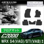 スバル SUBARU WRX S4 STI フロアマット H26年8月〜